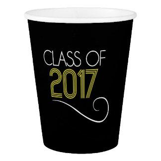 卒業パーティーのコップ- 2017年 紙コップ