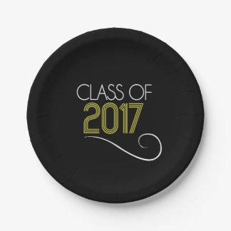 卒業生のパーティーのプレート- 2017年 ペーパープレート