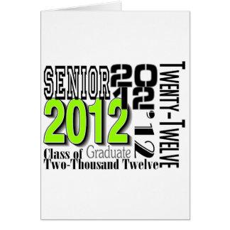 卒業生 カード