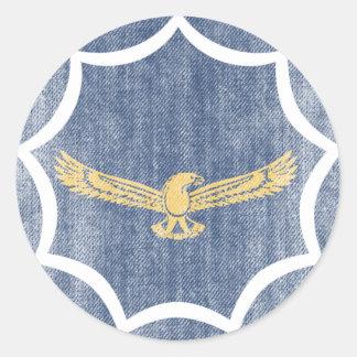 南アフリカ共和国 ラウンドシール