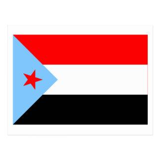 南イエメンの旗(1967-1990年) ポストカード