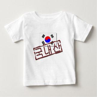 南朝鮮で作られてワイシャツをからかいます ベビーTシャツ