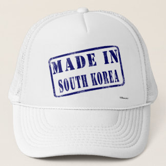 南朝鮮で作られる キャップ
