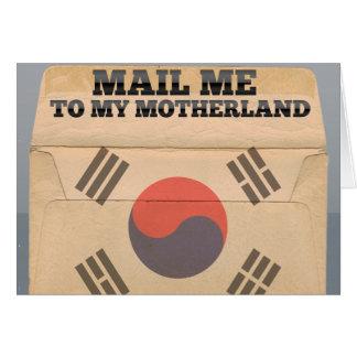 南朝鮮に私を郵送して下さい カード