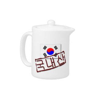 南朝鮮のティーポットで作られる