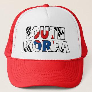 南朝鮮のトラック運転手 キャップ