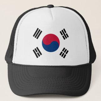 南朝鮮の世界の旗 キャップ