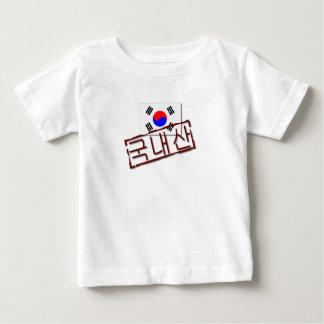 南朝鮮の乳児のTシャツで作られる ベビーTシャツ