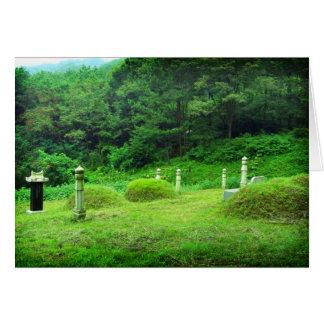 南朝鮮の伝統的な山の墓 カード