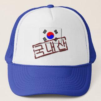 南朝鮮の帽子で作られる キャップ