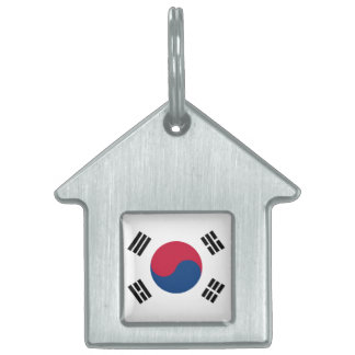 南朝鮮の旗 ペットネームタグ