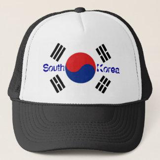 南朝鮮の韓国の旗の記念品の帽子 キャップ