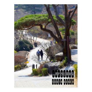 南朝鮮のGapyeong ポストカード