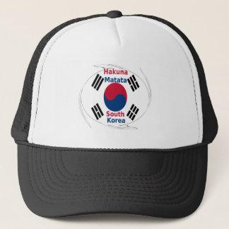 南朝鮮色 キャップ
