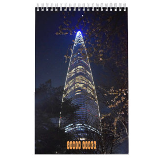 南朝鮮 カレンダー
