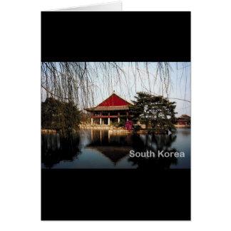 南朝鮮 カード