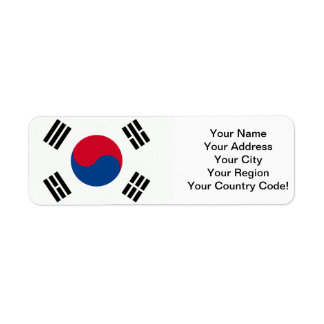 南朝鮮 ラベル