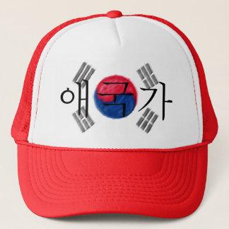 南朝鮮-애국가 キャップ