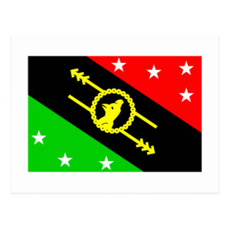 南高地地域、PNG ポストカード