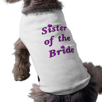 単に花嫁愛の姉妹 ペット服