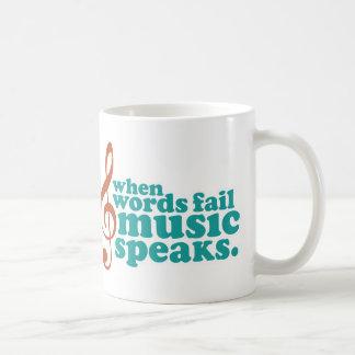 単語の失敗音楽が話す時 コーヒーマグカップ