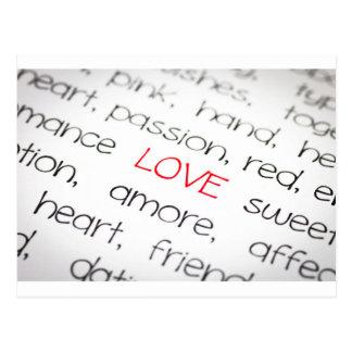 単語愛とりわけ ポストカード