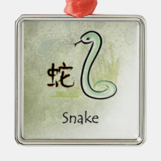 占星術のヘビ メタルオーナメント