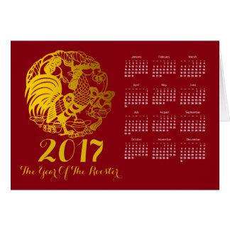 (占星術の)十二宮図の2017年のオンドリ年のカレンダーの挨拶 カード