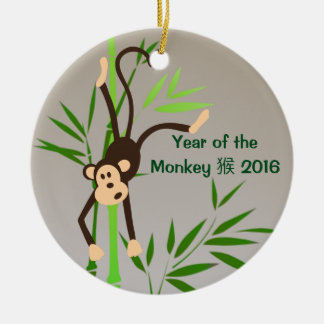 (占星術の)十二宮図猿のオーナメント 陶器製丸型オーナメント