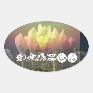 (占星術の)十二宮図STBXアセンブリ-花の日没のテーマ 楕円形シール