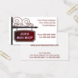 印の店の不動産業者の店の前部ビジネスC 名刺