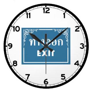 印、タイを出て下さい ラージ壁時計