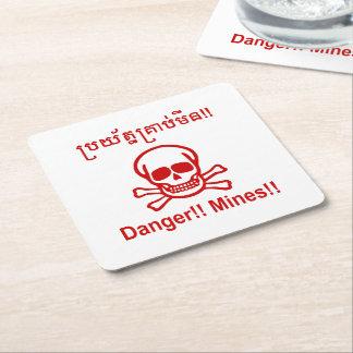 危険!! 鉱山!! ☠のカンボジアのクメール王国の印の☠ スクエアペーパーコースター
