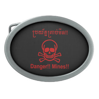 危険!! 鉱山!! ☠のカンボジアのクメール王国の印の☠ 卵形バックル