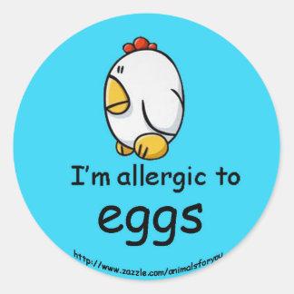 卵のアレルギー ラウンドシール
