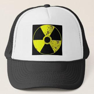 原子力 キャップ