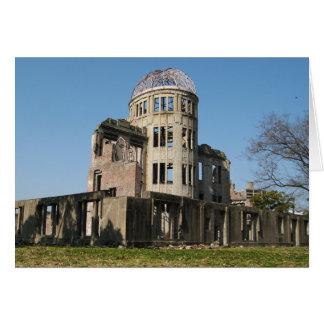 原爆のドーム、広島、日本 カード