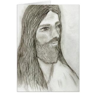 厳粛なイエス・キリストII カード