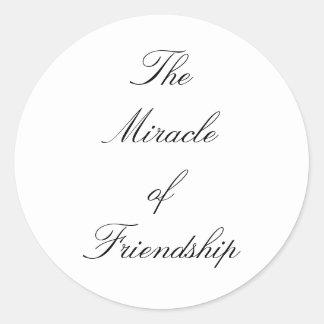 友情の奇跡 ラウンドシール