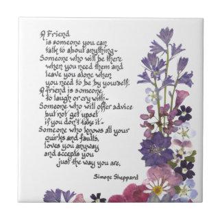 友情の詩 タイル
