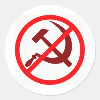 反共主義 ラウンドシール