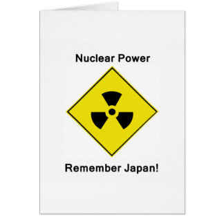 反原子力のロゴ カード