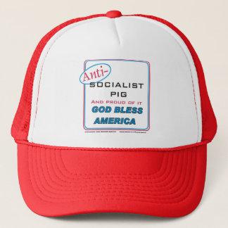 反社会主義ブタ キャップ