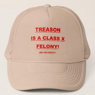 反逆の野球帽はクラスXの重罪です! キャップ