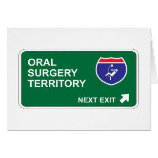 口頭外科次の出口 カード