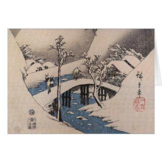 古いファッションの日本のなクリスマスカード カード
