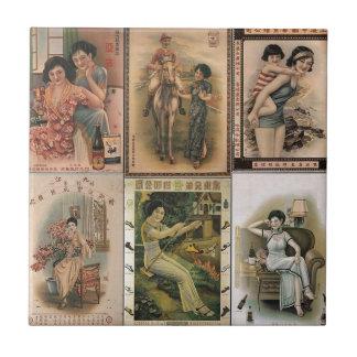 古い上海ポスター女性 タイル