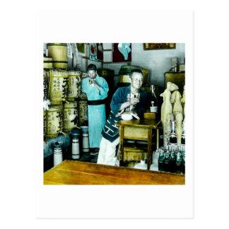 古い日本ヴィンテージ手の色合いの為商人 ポストカード