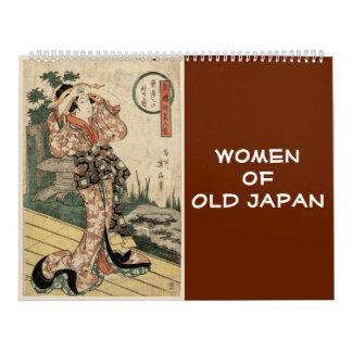 古い日本(日本のな芸術)の12か月の女性 カレンダー