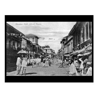 古い郵便はがき- Bhowaniの通り、プネー、インド ポストカード